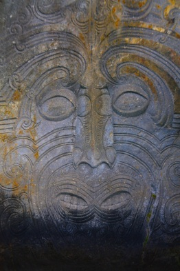 Maori cliff carving, Lake Taupo